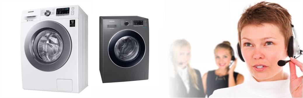 assistencia tecnica lava e seca samsung lavadora